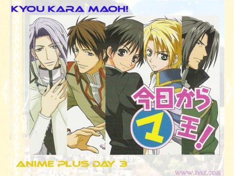 Kyou-Kara-Maou-kyou-kara-maou-33061215-1024-768.jpg