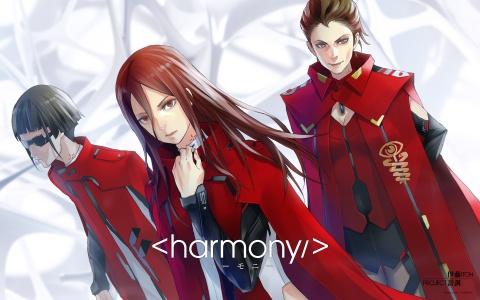 Harmony-pelicula-Project-Itoh.jpg